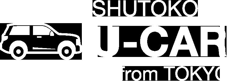 SHUTOKO U-CAR from TOKYO